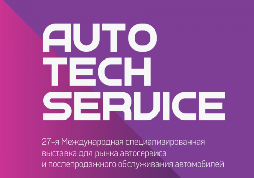 autotehservise-2019
